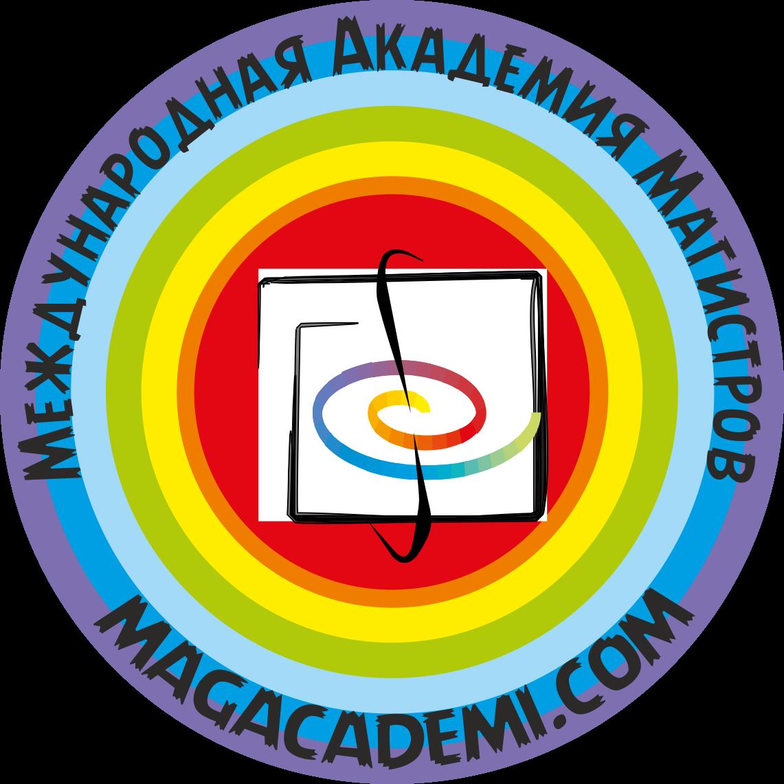 Международная Академия Магистров Школы Мастеров